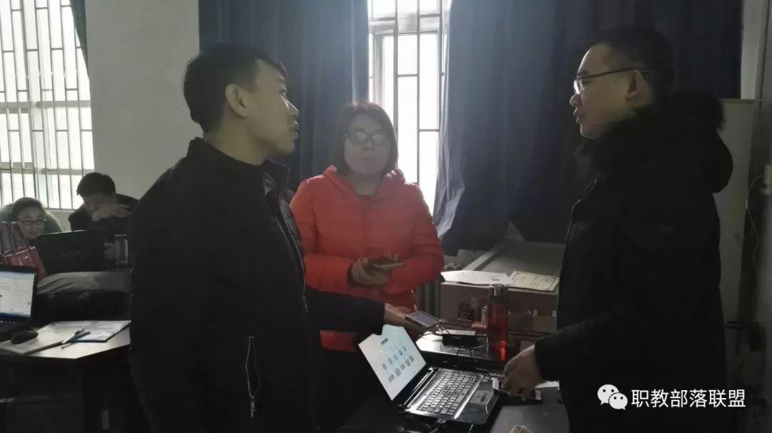 """""""首届职校内涵式自媒体招生实战训练营""""剪影"""