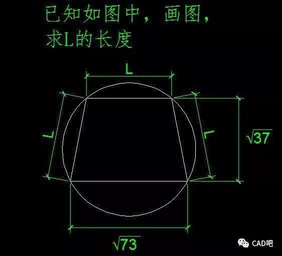 gif动图诠释如何绘制cad难题,高手原来是这么操作的