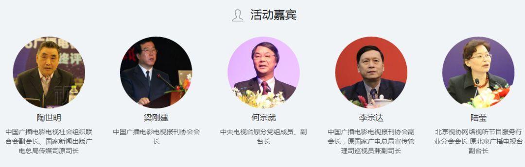 """综艺、剧集突围?""""2018指尖移动影响力高峰论坛""""要说什么"""