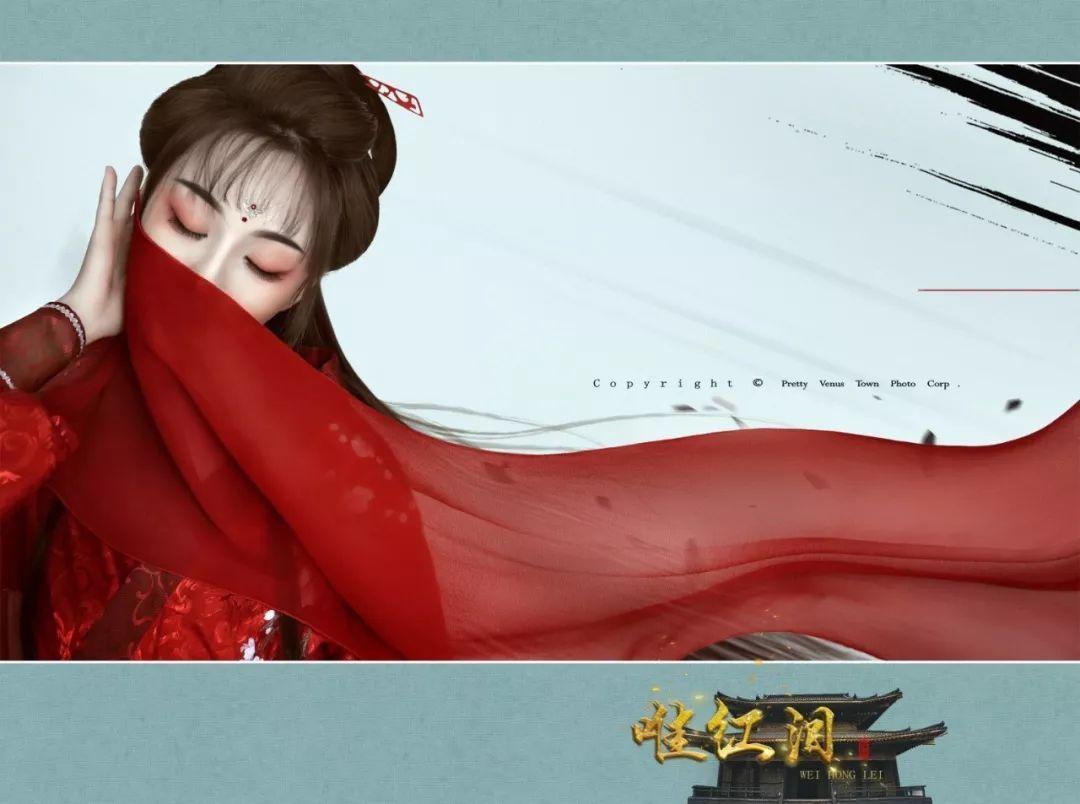 红妆艳艳,诠释侠骨柔情 你愿化身这样的绝色侠女 商丘盘子女人坊新