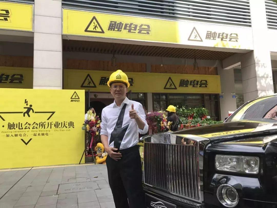 中国微商第一社群公司诚聘新员工