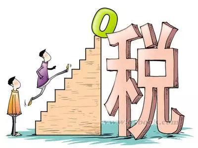"""余姚会计培训:2018年最新各行业 """"预警税负率表"""" 重磅出炉了!"""