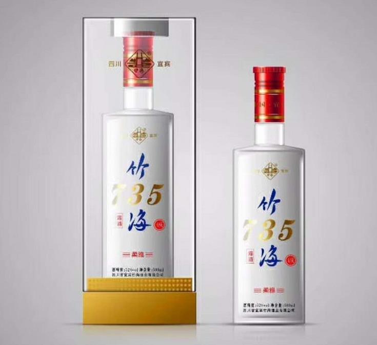 中国梦生态绵柔m50