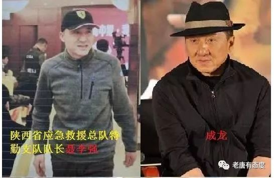聂�9��jf�c��f�_据说,聂李强和成龙的相似度在99%以上.