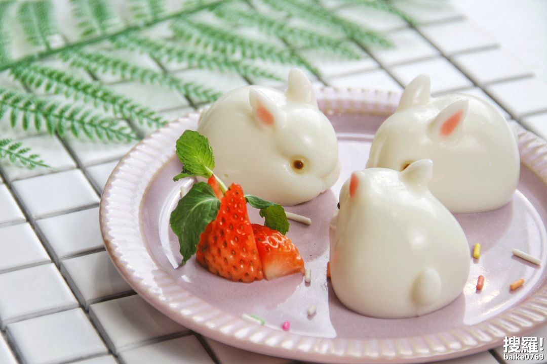 美食 正文  小小的一个,每一口都能吃到草莓肉,浓浓的牛奶味带了点