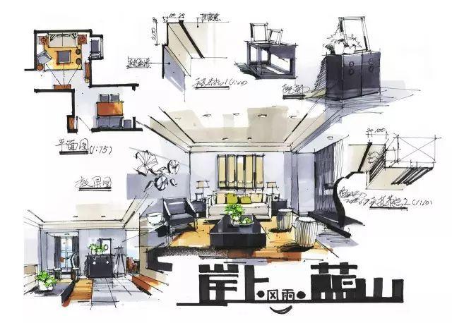 室内上色 室内设计手绘马克笔需要快题平面设计手绘哪些优势图片