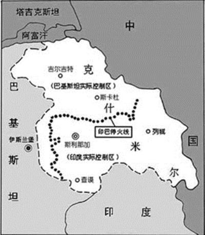 印控克什米尔地区_资料图片:克什米尔地区示意图.(图片来源于网络)