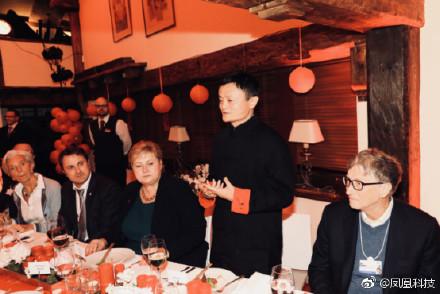 达沃斯饭局之外,马云规划人生刘强东被迫提及初恋