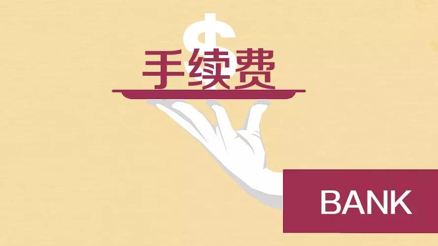 淮北市小额担保贷款推荐书范文
