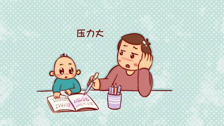 """不管是""""我做错了什么,要陪孩子做作业""""的文章走红,还是""""上海爸爸陪娃图片"""