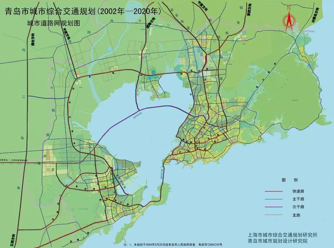 青岛市城市综合交通规划(2002年—2020年)城市道路网规划图(该卷第22