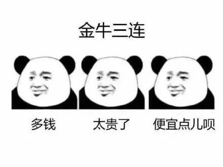 转自@微信聊天表情包图片