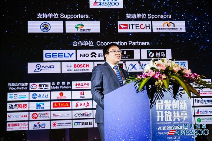 中国汽车技术研究中心王羽:中国智能汽车发展及汽车智能化指数评价研究