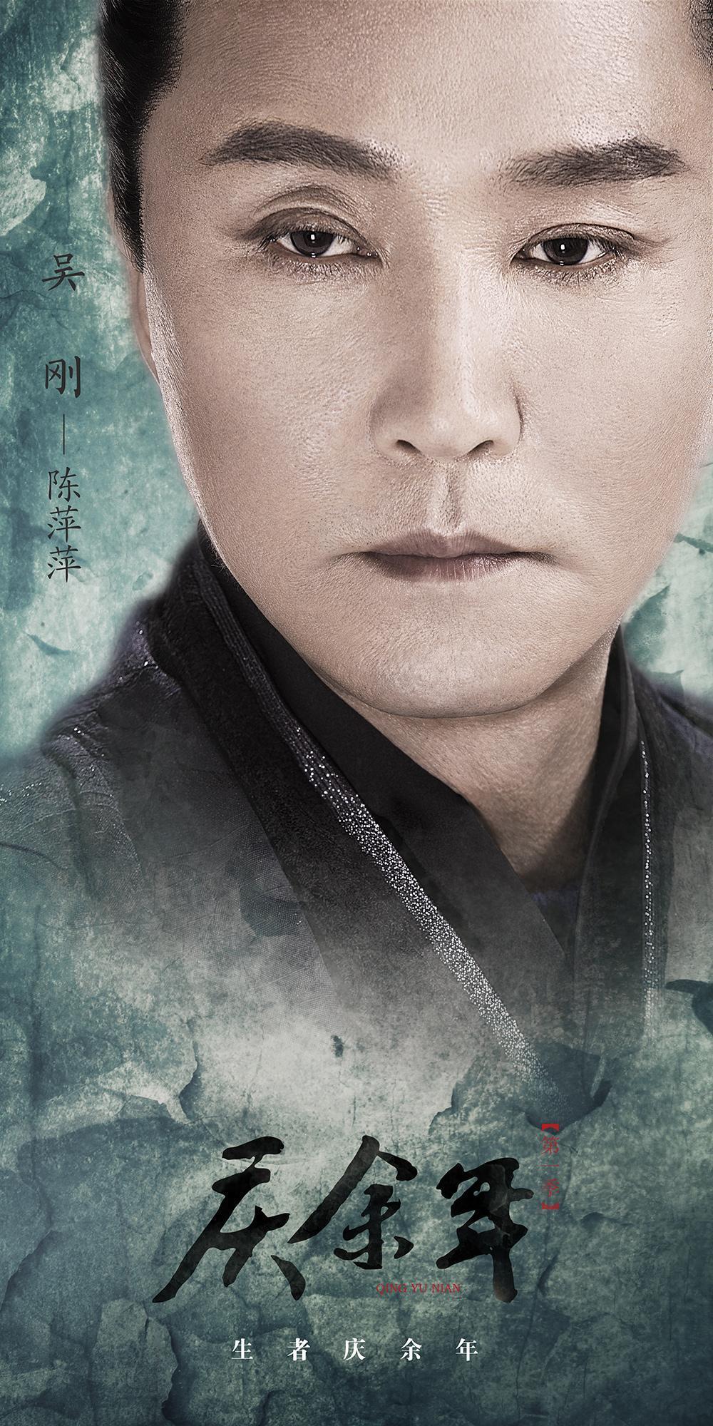 原著中的女主角林婉儿由气质小花李沁饰演,其凭借《白鹿原》中倔强又图片