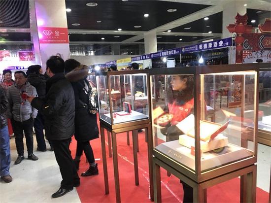 """惠民生——安阳市""""民企""""博览会盛大开幕"""