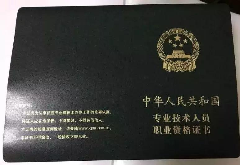 余姚会计培训:最新版初级会计职称证书出炉,火速围观!