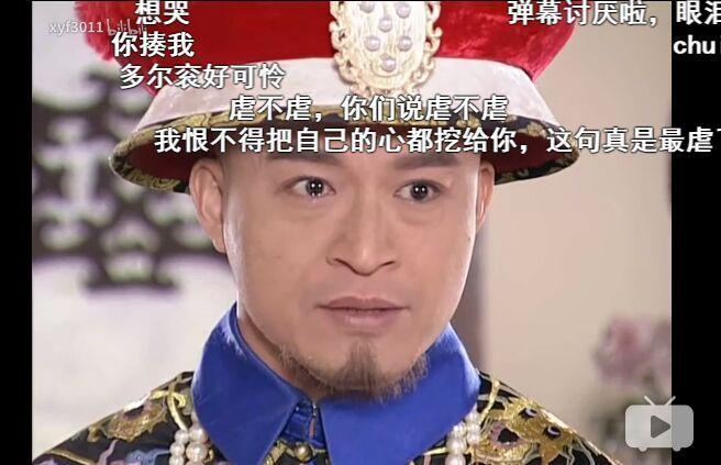 马景涛,咆哮的真心