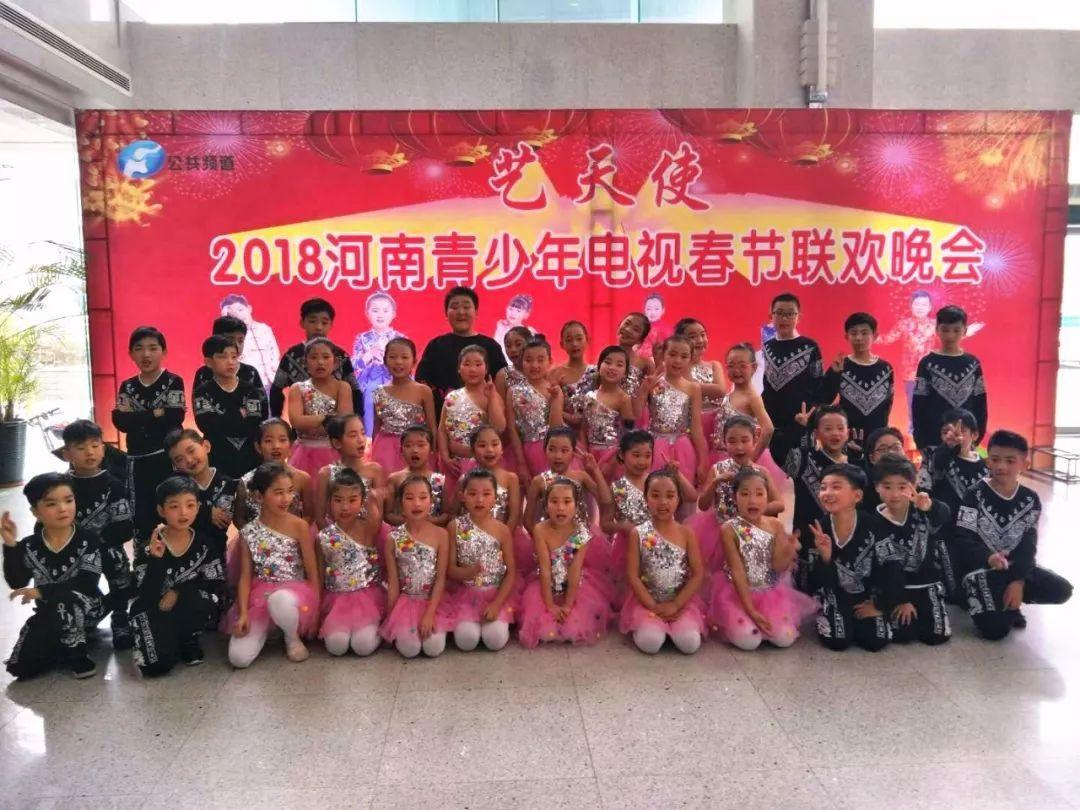 鹤壁科达学校学生登上2018年河南省青少年电视联欢晚会的舞台