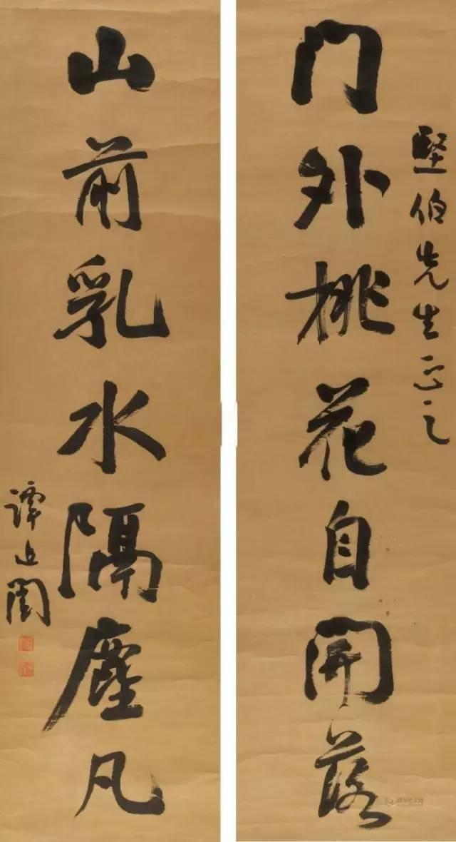 谭延闿书法作品欣赏: 胡汉民(1879年12月9日——1936年5月12日)原名图片