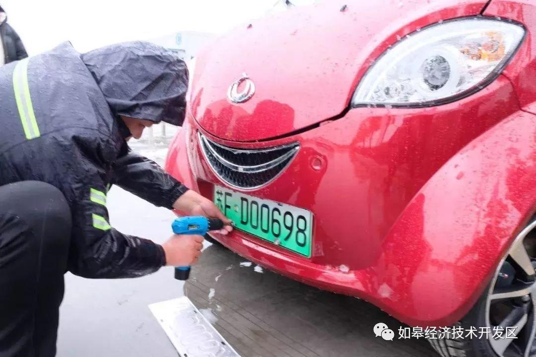 在如皋,关于新能源汽车,一大波好消息来了
