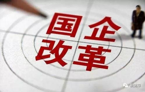 【早參】馬雲懟馬化騰:這事兒你該管管了 「精神病院第一股」IPO被否!