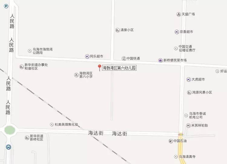 海勃湾区gdp2021_海勃湾交通地图