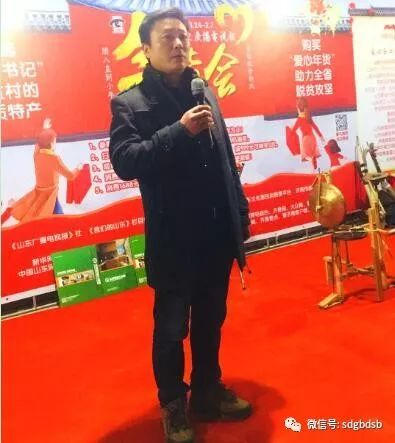 """""""线上+线下""""扶贫年货喜迎春"""