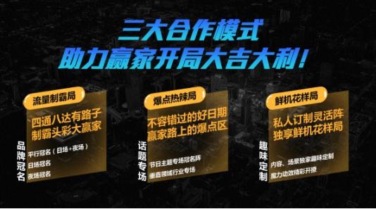 """香港特码""""网易大赢家""""入场撒币,流量盛宴虚位以待"""