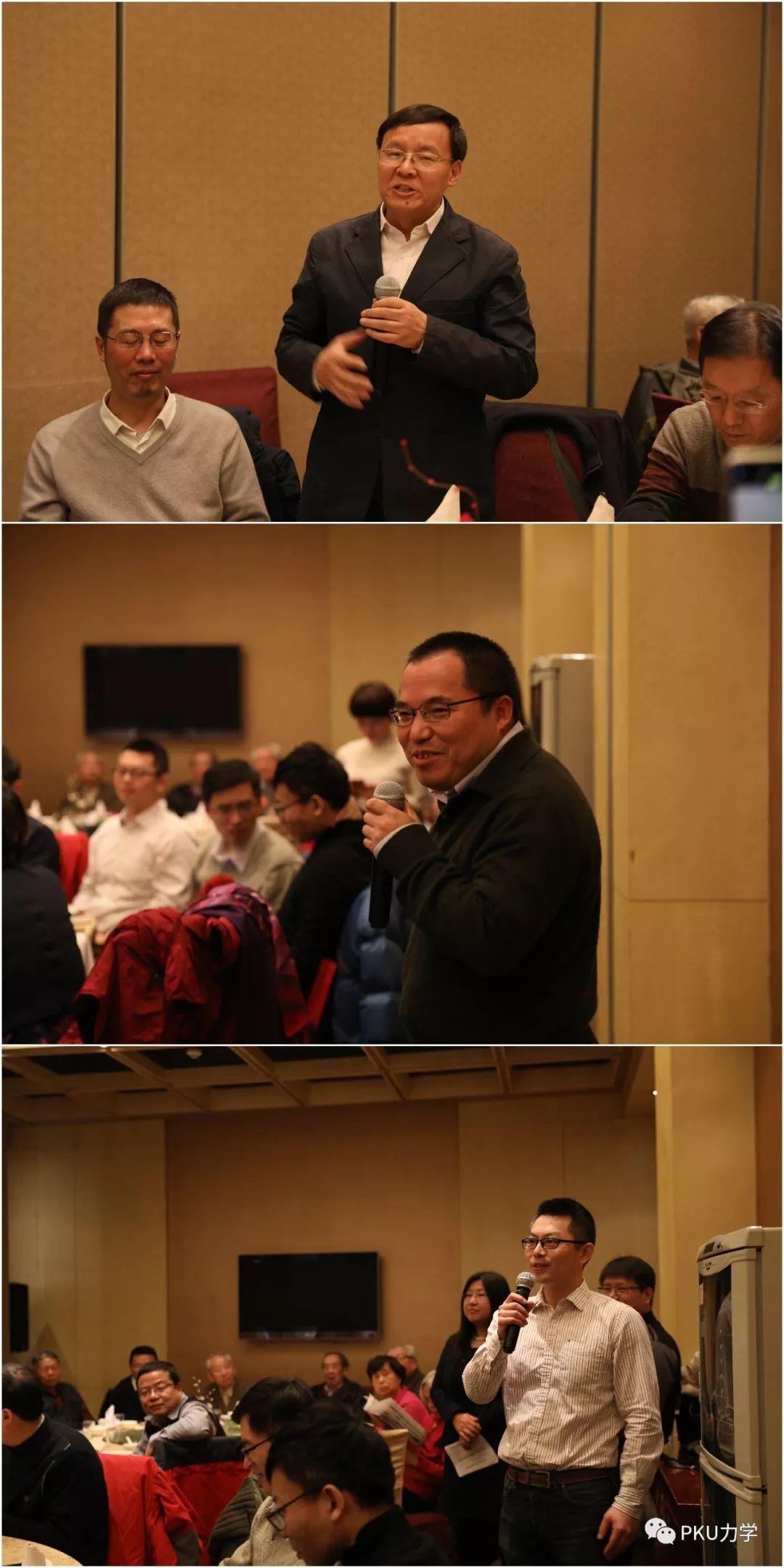 """不忘初心,聚""""力""""前行 — """"北京大学力学专业建立65周年""""座谈会成功举办"""