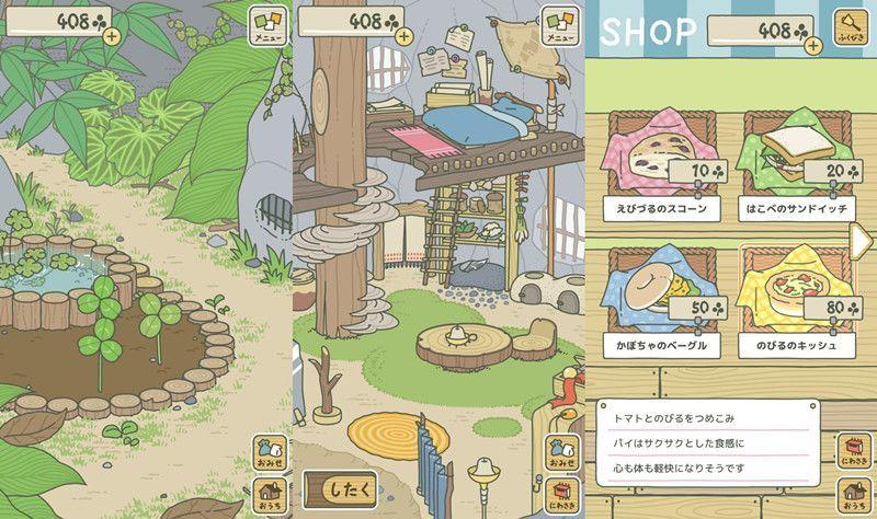 游戏 正文  《旅行青蛙》的出现恰逢其时.图片