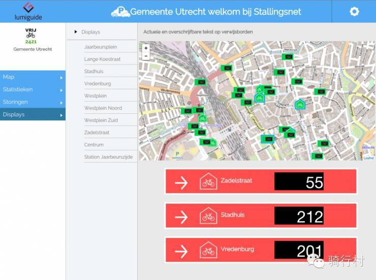 很多自行车的荷兰,为什么被治理的这么好?