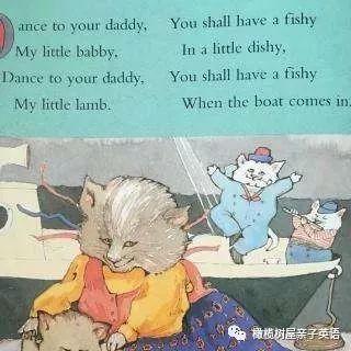 橄榄树屋 鹅妈妈童谣 Dance to your daddy