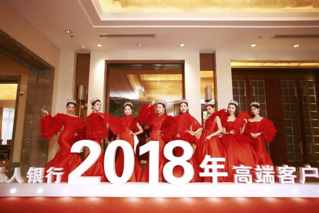 高端客户的�zfjzg9�`_江苏银行私人银行2018年高端客户年会圆满完成!