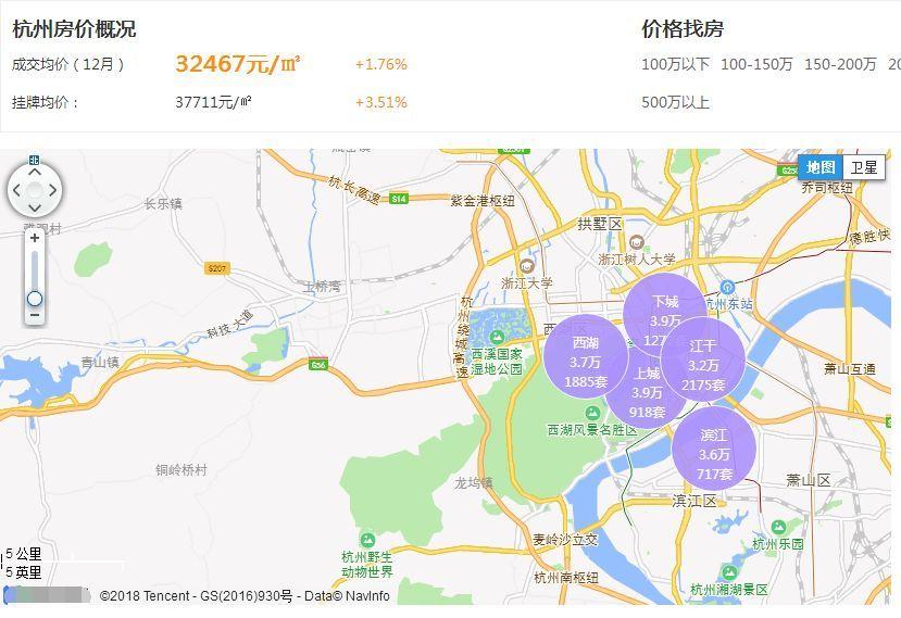 """西湖龙井产区:杭州市 土豪的聚居地,""""喝""""不起的龙井茶 刚才被祁门县图片"""