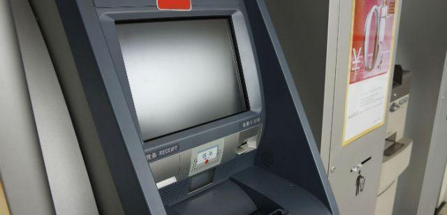 尴尬的ATM机:曾改变世界 如今正被无现金时代淘汰