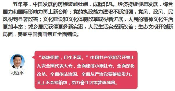 中国之声:图解中国梦!归根到底是全国人民的共同梦想!