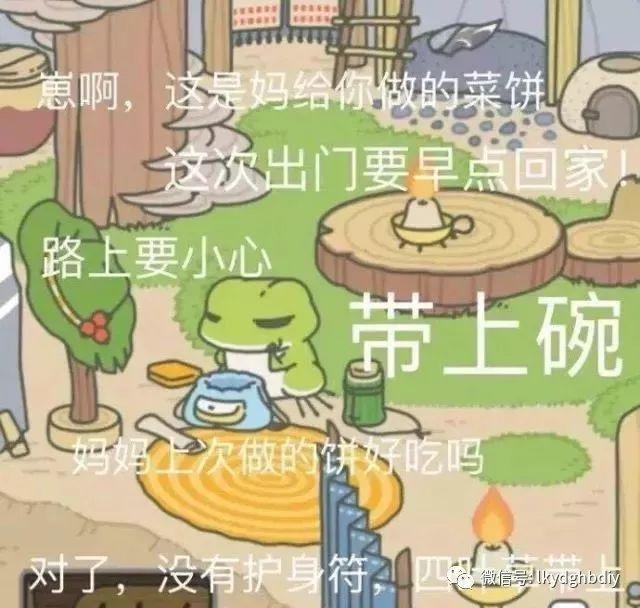 烘焙配方 刷爆青蛙圈的v配方攻略在这里朋友前线碧蓝图片