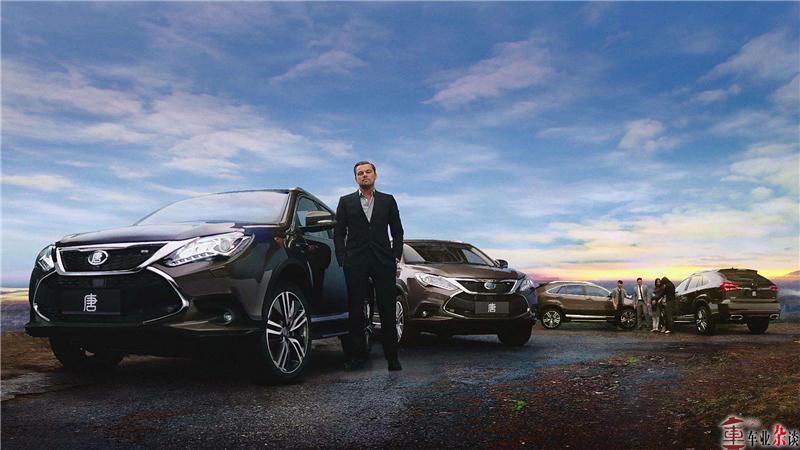 生意当然是生意,可还需要那么多的SUV新车吗? - 周磊 - 周磊