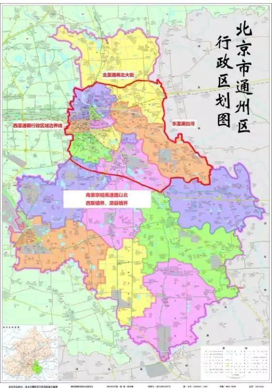 宋庄镇域内的潞苑北大街以南地区,台湖镇域内和张家湾镇域内的京哈图片