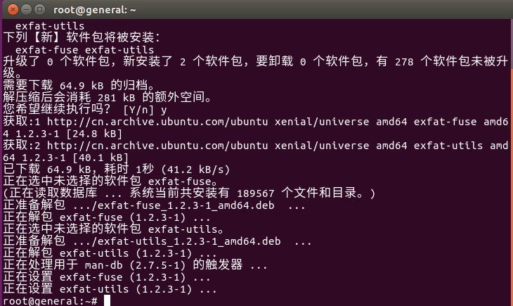 教程| ubuntu16 04挂载exfat格式磁盘