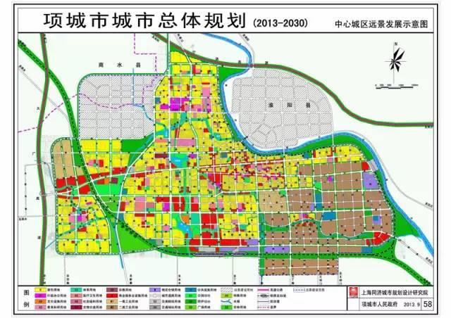 项城地图高清晰