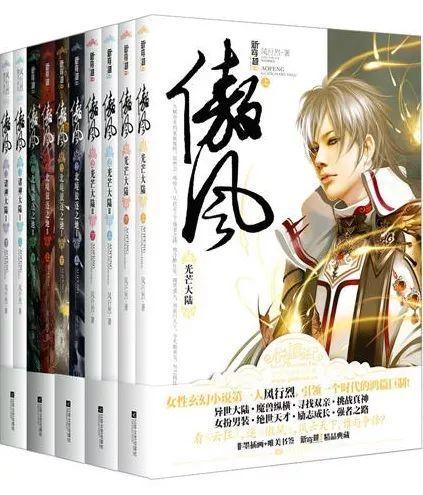 创世中文网发表作品,现签约阿里文学,著有 《傲风》《云狂》《战神