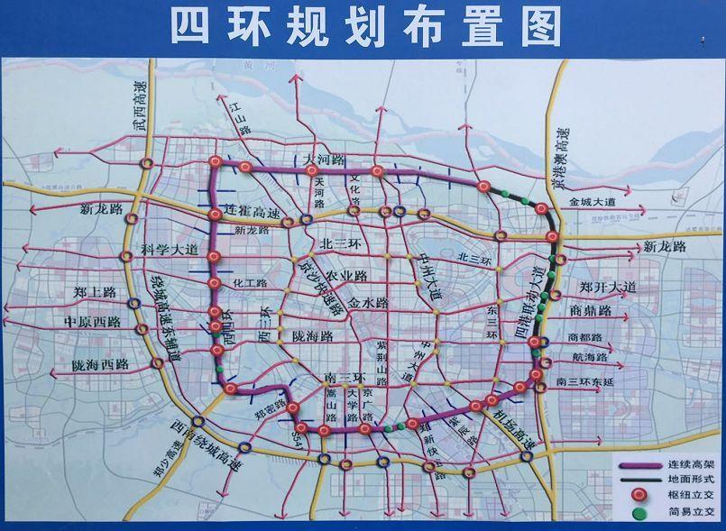 该工程完工通车后,不但农业路高架桥可以东西贯通,郑州三环以内的图片