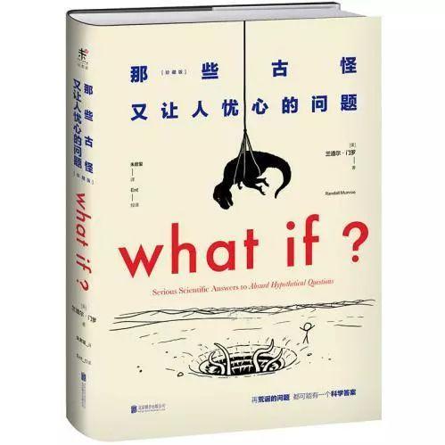 比尔·盖茨夏季推荐书单必看图书.图片
