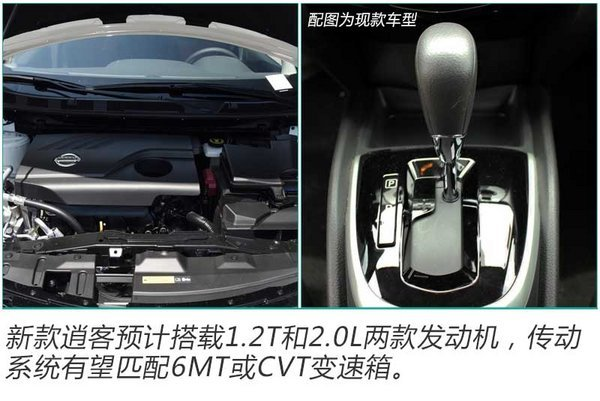 东风日产2款新SUV年内上市 配备自动驾驶功能
