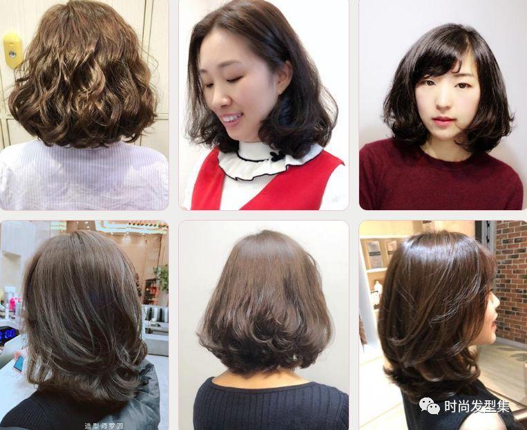 新年搜罗大烫发,哪款是你的菜?(240款)齐刘海短发头像卡通女生图片