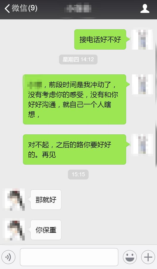 所以杨宇必须马上断绝和小菲的联系,停止一切纠缠骚扰的行为,给小菲
