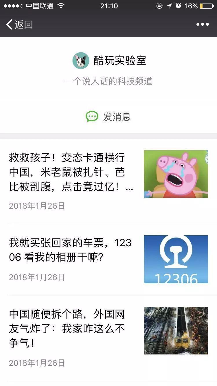 中国人口报app_中国人口报app下载 中国人口报手机版下载 手机中国人口报下载