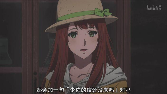 人偶与心,剧情步入高潮,紫罗兰还是京都的希望么?- ACG17.COM