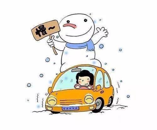 健康| 下雪天出门在外,小心摔倒哦图片